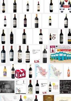 Bordeaux supérieur (aoc-aop)